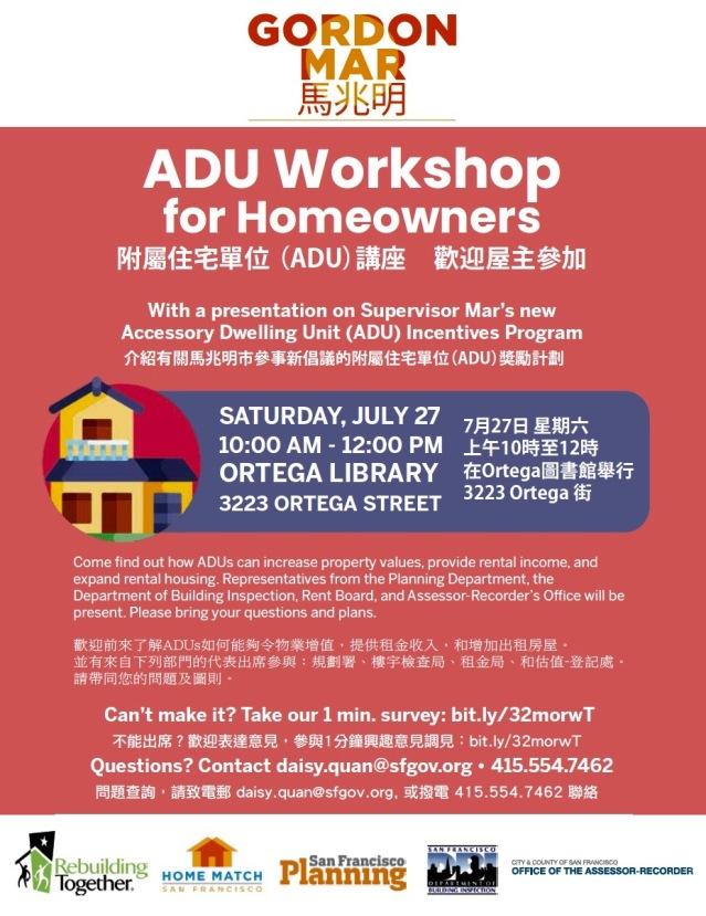 ADU Mar for web 8-19