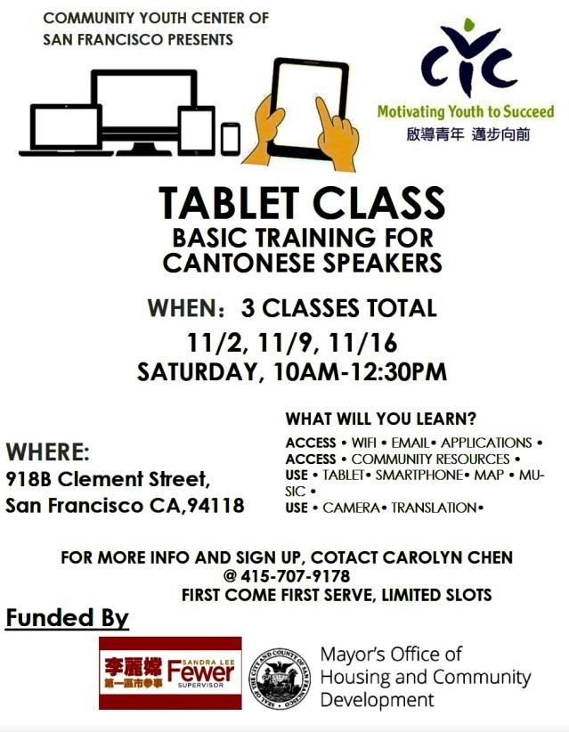 Free tech class 2