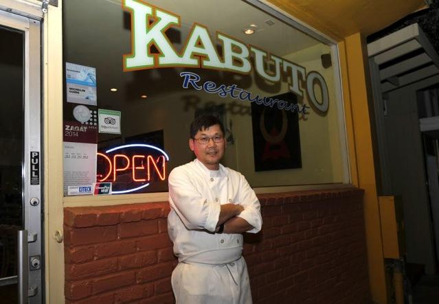 Kabuto4