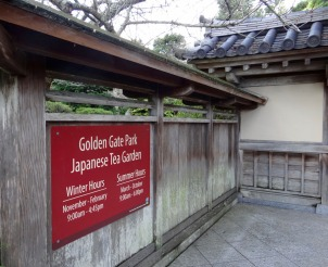 Tea Garden sign